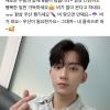 [TRAD] 010820 Fancafe de B1A4 [Soy Gongchan] BANAAAAAAAA ... ⬇️ Trad. eng: cr. channiesonelove Trad. esp: cr. gongchanchile_2