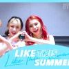 200801 | Like This Summer özel klibi yayınlandı! 🌊🌊 👉