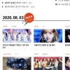 📢 [200803 - NATE] Lilies, Lisa's photos are on the main page of Pann Nate earlier and two articles of Lisa on Nate News are included on star photo of Nate entertainment. 블랙핑크 리사_1