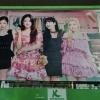 [📸] Anúncios do × KBANK na Tailândia! / 200803 © jenniebpchile_2