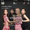 [📸] Novo tema do app KPlus do × KBANK / 200803 via. chaelisanews_1