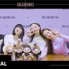 """[🎥] """"BLACKPINK - [How You Like That] ONLINE FANSIGNING EVENT"""" / 200803 🔗"""