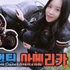 [ENG SUB] 200730 [VLOG] Let me introduce my motorcycle! 🔗_3
