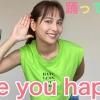 """[ 050820] ¡¡La hermana de Mako ha hecho una cover de """"Make You Happy""""!! Démosle mucho amor entre todos. ❤️ 🖇️"""