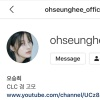📣200806 Seunghee changed her profile picture on Instagram✨_2