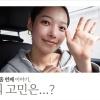 [ 200808 ] Minny J 소민 en YT Diario de Somin~♥️ ⭐