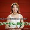 🌈ENG SUB 200730 NiziU - 9 Nizi Stories ep01 (Mako) [NiziSubs][Eng Sub][1080p 60fps h265] YT: GD: Mega: Join the NiziU discord server: ^^