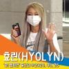 효린(HYOLYN), '대체불가 서머 퀸' (쇼챔피언) [NewsenTV] 출처 200826