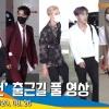 여름에는 역시 안방 1열 콘서트 '쇼! 챔피언', 출근길 풀 영상 [NewsenTV] 출처 200826