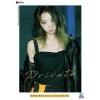 200829 Minzy's Instagram Update Private date with Minzy!_1
