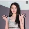 """200831 [新聞] IU向Corona 19最前線的護士捐款1億韓元……""""4600套冰鎮背心""""_2"""