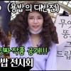 [200908] 🎥 Sono stati approvati i sottotitoli al video sulla prima mostra di Yongbob! Se non avete ancora visto il video, ecco qui il link: 🔗