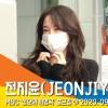 전지윤(JEONJIYOON), '예쁜건 내가 내가 내가 해!' (라디오출근길) [NewsenTV] 출처 200911