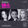 200911 Sangsang University's instagram update - Dance Mentor Minzy for 집.현.전(集.炫.戰) project 🔗: …_2