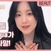 خبر | 200911 شوهوا ستظهر في جلسة تصوير لمجلة Beauty+ لإصدار شهر أكتوبر القادم
