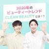 200911 Minwoo's instagram update …_1