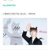 [091220 OP: Hi kitty 🙌🏻 MINHYUN: Hi 🙌🏻_1