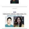 200913 | 🐶 KBS Cool FM 'Jung Eunji Music Plaza' 64. Hafta P - Choi Nakta, Jo Eun Yoo S - Sleepy, Onami, Song Jin Woo Ç - Lee Jang Woo, Jin Ki Joo , Zizo, Soohyun ( P - Yoon Dukwon, Choi Hee C - Kim Taehyun ( C - Baek Seunggi P - Kang Sunggyu, Kim Eunji_4