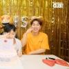 200912 'Minhyuk is back' LIVE🥳💙 มินฮยอกกับอึนกวังเต้น ของ แล้วก็บอกว่าเป็นคัมแบ็กที่เท่มาก อยากจะให้มอบความรักให้มาก ๆ ด้วย รวมถึง และ ด้วย_2