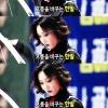 160915 아육대_2