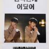 200914 IG STORY更新 - 图文: (世界上哪有这么完美的) 稍后8点(韩国时间)MU:TALK LIVE! 和完美的H1GHR MUSIC艺人们一起! (在这里呢) |