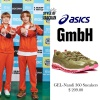 200914 at MBC Idol E-Sports Championship 2020 • Haechan's Shoes from Asics x GmbH •_2
