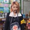 [200914] Jea IG update TRANS: School president Kim Jea!_1