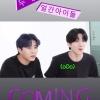 200914 | N.Flying grubunun bateristi Jaehyun instagram hikayesinde KangDo'yu paylaşmış ve bundan hareketle Young K ile Dowoon'un Jaehyun ile Hun'un youtube kanalı 2IDIOTS'a konuk olarak katıldığı düşünülüyor 😄 🥳 ㅡ