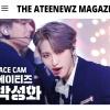 🎤 200915 WATCH [4K] ATEEZ Hongjoong & Seonghwa THANXX FaceCam @ SBS Inkigayo From 200913 📎 Watch here: …