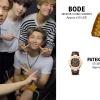 200912 | Namjoon Fashion Wearing BODE senior cord shorts and PATEK PHILIPPE 5712R nautilus watch