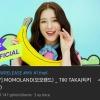 150920   TIKI TAKA, Youtube'da 3 milyon görüntülemeyi aştı!