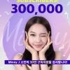 200915 Minny J Youtube Community update_1