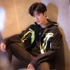 200915 UNINE Weibo Güncellemesi;_1