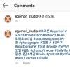 [PIC] 200916 egomon_studio IG Update with Kim Heechul: 예전의 오늘. 😍💙💕_3
