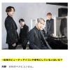 [RANDOM] {200916} Un miembro de Produce 101 Japón, mencionó a en su entrevista para Nylon Japan. Cuando se le preguntó: '¿Quién es la persona que consideras un ícono/referencia de belleza?', Junki Kono respondió: 'Baekhyun de EXO'._2