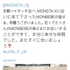 180917 )) 일본 공식 트위터 업데이트_1