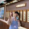 [PICS] 200917 Kim Heechul IG Update!😍💙💙👏_4