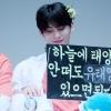[HQ] 180916 대구 팬사인회 유태양_1