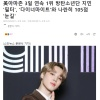 [200916] 📢 Jimin's Naver Articles: ❣️Engagement on Jimin's articles is lately low. Remember, this is the best way to support him. Leave your like and share, please! 1⃣ 2⃣_1