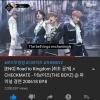 [160920] CHECKMATE YouTube'da 2 milyon görüntülenmeye ulaştı 🔥 🎥_1