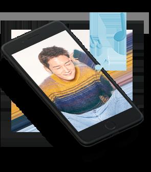 Good Night Voice File  (Digital)