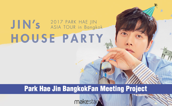 Park Hae Jin Bangkok Fan Meeting Project