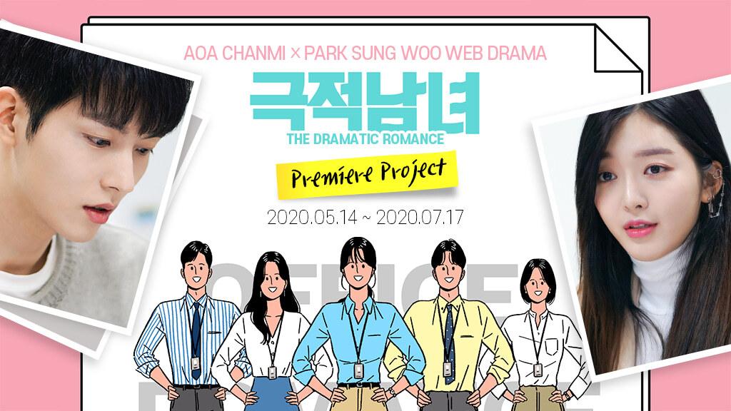 AOA CHANMI X Park Sung Woo Web drama <The Dramatic Romance> premiere Project
