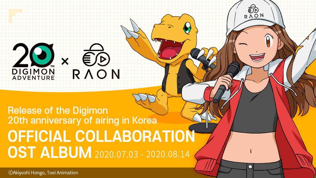[Raon x Digimon] Digimon 20th anniversary official collabo OST album Release