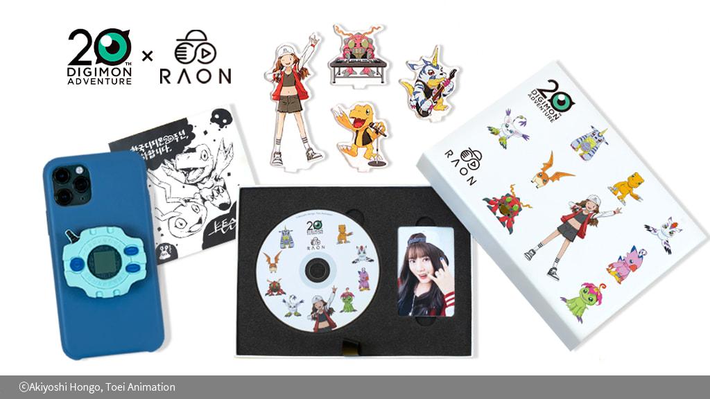 [Digimon x Raon] Official collaboration OST album release