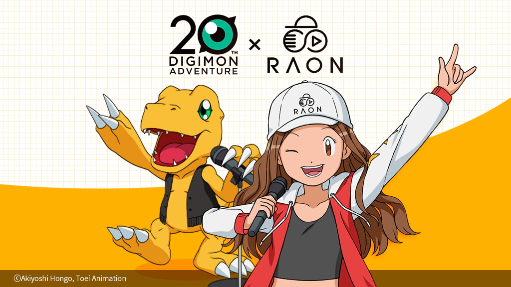 [Digimon x Raon] Official collaboration OST album release