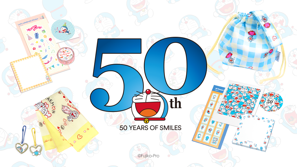 [Encore] DORAEMON 50th Anniversary Limited edition Goods Preorder