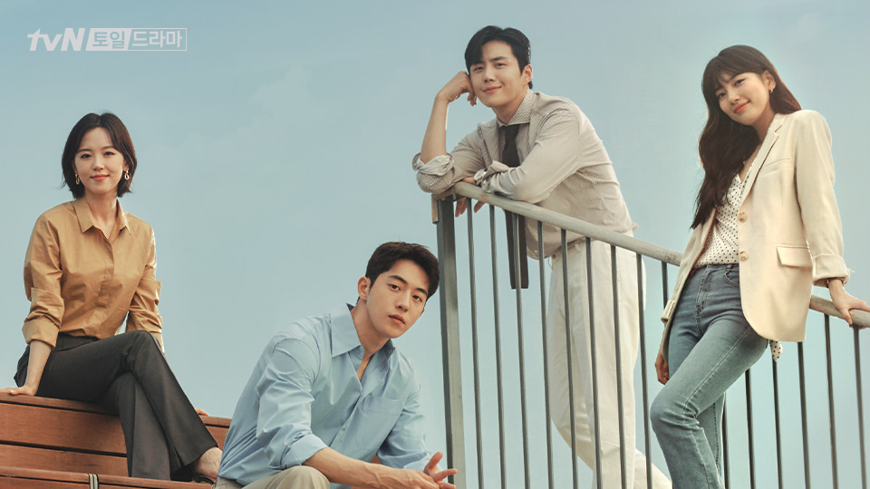 tvN <START-UP> Official OST Album & KIT