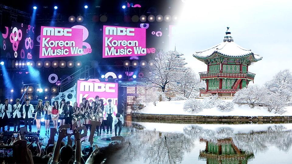 K-POP WINTER TOUR PROJECT