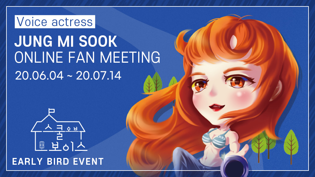 Digimon&Inuyasya Voice actress Jung Mi Sook Online Fan Meeting Project